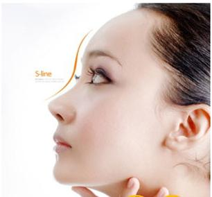 Nâng mũi S-line 3D là gì mà được nhiều người lựa chọn? 3
