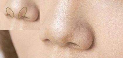 cách trang điểm cho mũi cao